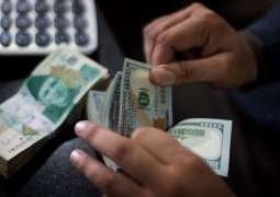 Agreement with IMF to end uncertainty