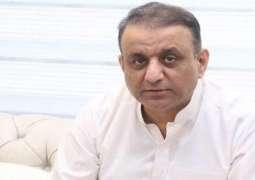 Lahore High Court (LHC)  accepts bail plea of Aleem Khan, former provincial minister