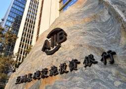 ADB Wants to Work With World Bank, AIIB on Infrastructure in Central Asia - Representative