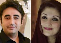 Opposition parties to meet today at Bilawal's Iftar dinner