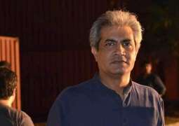 Cheema termed opposition alliance as