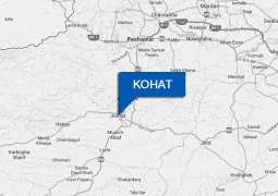 Food Safety Authority sealed three outlets in Kohat