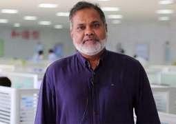 NAB   nabs  Khursheed Jamali, chairman SECMC for his alleged involvement in financial irregularities