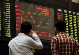 PSX sees positive trend first time in 3 months
