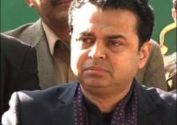Following criticism, Talal Chaudhry apologises over sexist remarks against Firdous Ashiq
