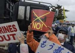 Anti-War NGO Pushing Petition Asking US to Approve Alleged Ankara-Caracas Embassy Deal