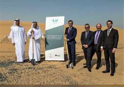 Shurooq and BESIX Group begin construction of QATRA