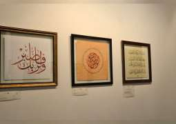 UAE Ambassador launches Arabic calligraphy exhibition in New Zealand