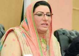 Increase of 2135 points in Pakistan Stock Exchange is a new record after decade: Firdous Ashiq Awan
