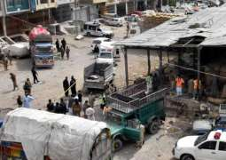 2 killed, 15 others injured in  explosion inside  mosque during Friday prayers in Quetta