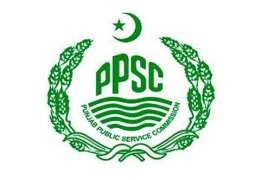 PPSC announces typewriting and proficiency test result for junior clerk posts
