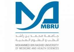 MBRU-AlMahmeed Award open to researchers worldwide