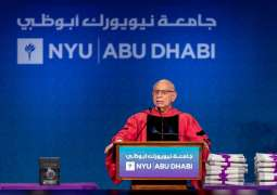 NYU Abu Dhabi honours Class of 2019 graduates