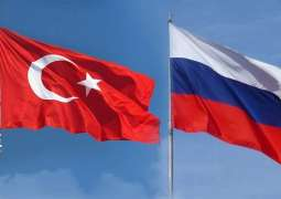 Russia, Turkey Discuss Development of Agricultural Trade - Russian Agriculture Ministry