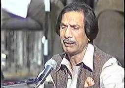 Renowned music composer Niaz Ahmed Khan passes away