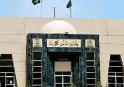 Three Additional Judges of PHC take oath in Peshawar