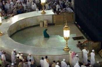 MashaAllah! Pakistani worker allowed to pray in Hijr-e-Ismail