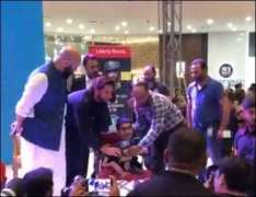 Shahid Afridi shares first copy of 'Game Changer' with a special fan