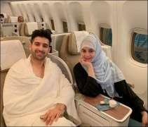 Aiman, Muneeb depart for Saudi Arabia to perform Umrah together