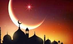 Pakistani celebs extend Ramzan greetings