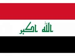 Iraq condemns attacks on commercial vessels in UAE territorial waters