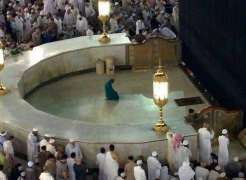 MashaAllah! Pakistani worker allowed to pray in Hijr-e-Ismail