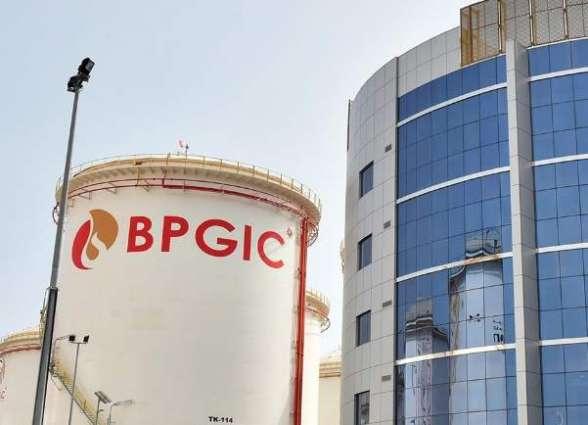 Brooge Petroleum, Sahara Energy Sign Agreement To Build
