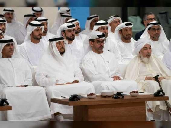"""مجلس محمد بن زايد يستضيف محاضرة """"توظيف النصوص الدينية لدى الجماعات المتطرفة"""""""