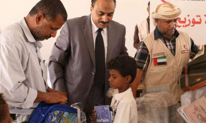 UAE, Saudi Arabia support Yemeni teachers with $70 million