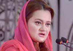 Increase in price of petroleum products an advance Eidi from incompetent PK: Maryam Aurangzeb