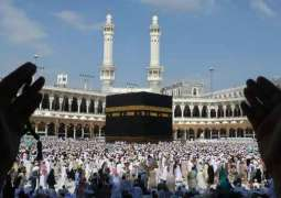 Name of 7309 successful intending pilgrims under second Hajj Balloting for additional quota announced