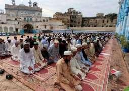 Eid ul Fitr in KP celebrated