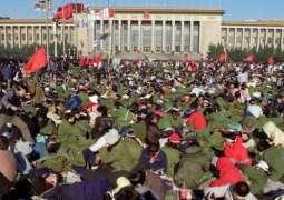 Tiananmen Square Protests in 1989