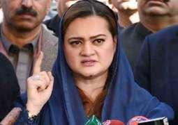Imran Khan an expert liar: Maryam Aurangzeb