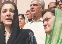 PML-N leaders react to Hamza Shehbaz's arrest