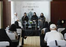 Awareness campaign on health and safety of Hajj Pilgrims launched