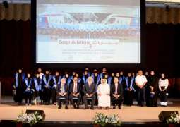 25 Emiratis complete National Ambulance Programme