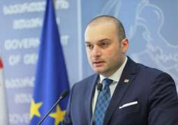 Trade Between Georgia, US Continues to Grow - Prime Minister Bakhtadze