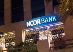 UAE Press: Noor acquisition to increase effectiveness, boost Islamic banking