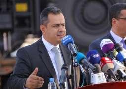 Prime Minister of Yemen visits Wahat Al Karama