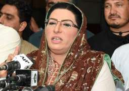 Pain, care of people was basic component of PM's address: Firdous Ashiq Awan