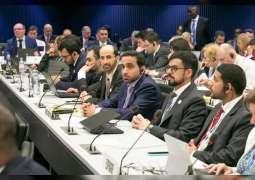 UAE Participates in ITU Council Session in Switzerland