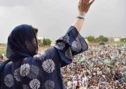Anti-Nawaz slogans raised in Maryam Nawaz's public rally