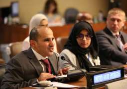 UAE reiterates commitment to empowering People of Determination at UN