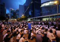 Former Hong Kong Officials Urge Local Government to Drop Extradition Bill