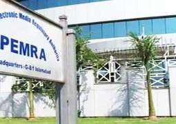 Pakistan Electronic Media Regulatory Authority (PEMRA) allows AIOU to run its own TV channel