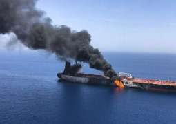 Oil Prices Spiked Over Oil Supply Fears After Gulf of Oman Tanker Incident