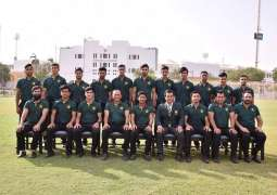 Pakistan U19 to depart for South Africa on Saturday