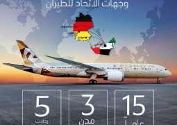 Etihad Airways celebrates 15 years in Germany