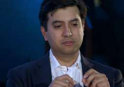 Ali Jahangir Siddiqui appointed as honorary ambassador for investment